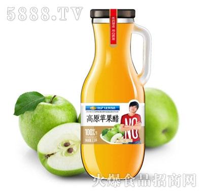 三九饮品高原苹果醋1.5L