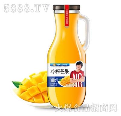 三九饮品冷榨芒果汁1.5L