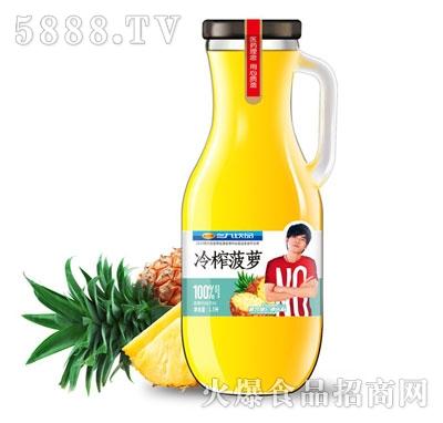 三九饮品冷榨菠萝汁1.5L
