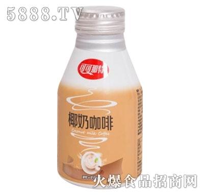 可可那特椰奶咖啡280ml
