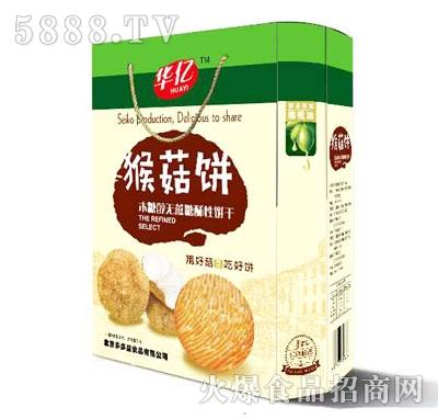 华亿木糖醇无蔗糖猴菇饼干