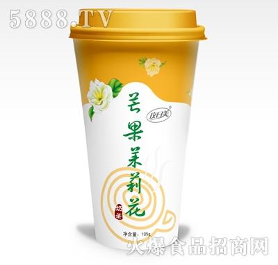 玫日美芒果茉莉花奶茶