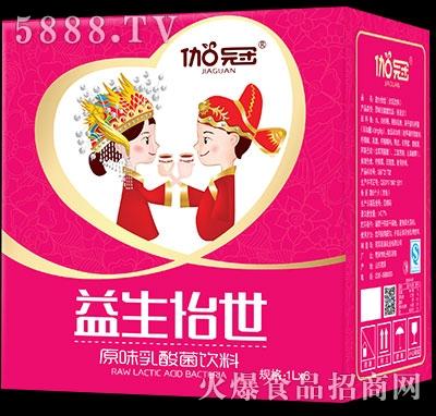 益生怡世原味乳酸菌饮料1Lx6瓶
