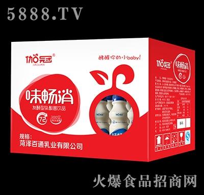 味畅消发酵型乳酸菌饮品