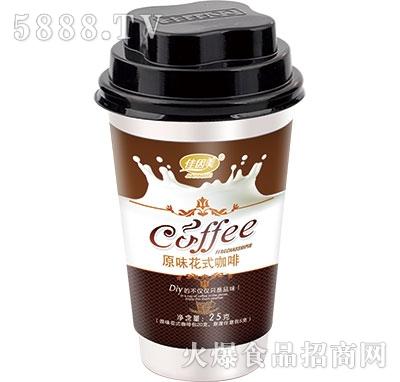 佳因美原味花式咖啡25g