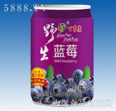 百事康野生蓝莓汁