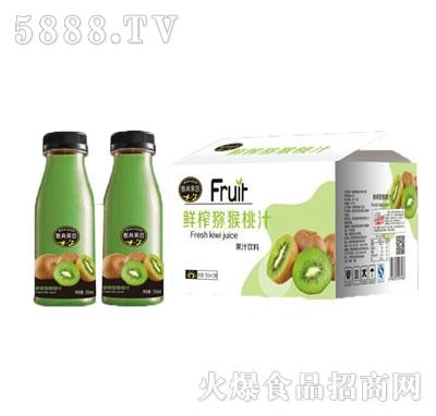 甄典果园鲜榨猕猴桃汁350mlx20