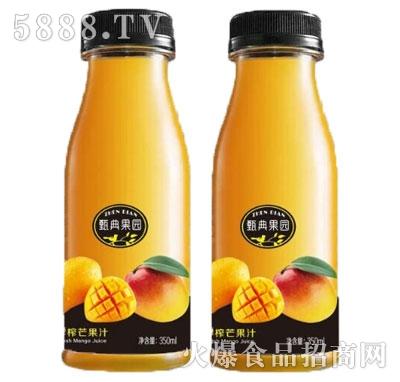 甄典果园鲜榨芒果汁350ml