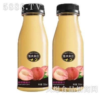 甄典果园鲜榨蜜桃汁350ml