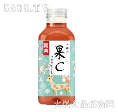 甄典果C山楂汁饮料500ML