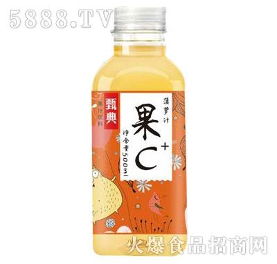 甄典果C菠萝果汁500ML