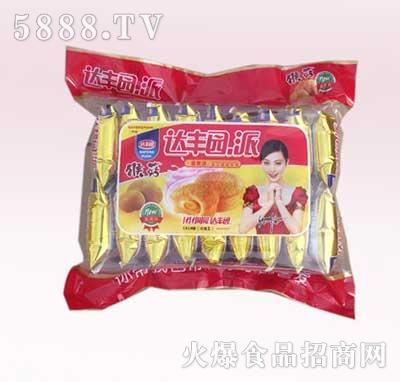 1X18枚猴菇蛋黄派