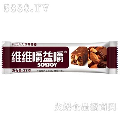 维维嚼益嚼能减肥_维维嚼益嚼soyjoy营养棒巧克力扁桃仁