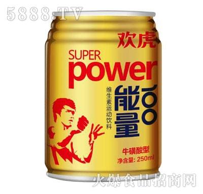 欢虎能量金100罐250ml牛黄酸型