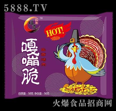 福道嘎嘣脆巴西烤肉味58g