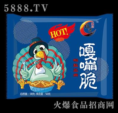 福道嘎嘣脆椒盐芝麻味58g