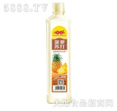 华沃菠萝味苏打水饮料420ml