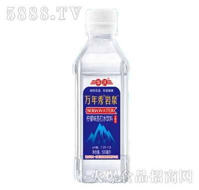 华沃柠檬味苏打水饮料500ml