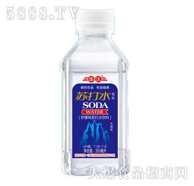 华沃柠檬味苏打水饮料350ml