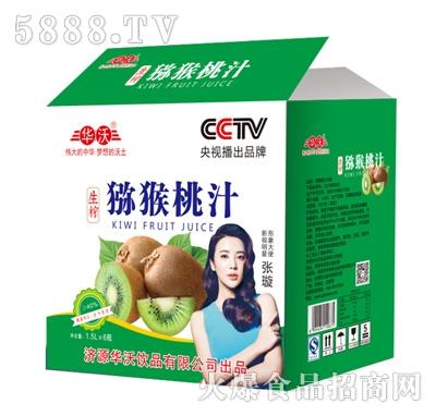 华沃生榨猕猴桃汁1.5LX6瓶
