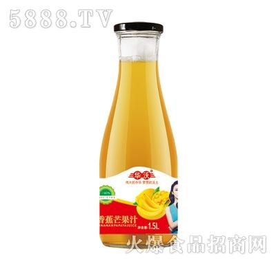 华沃香蕉芒果汁1.5L