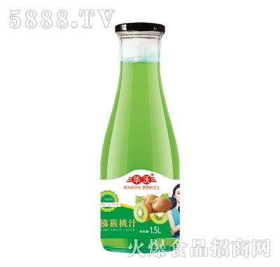 华沃猕猴桃汁1.5L