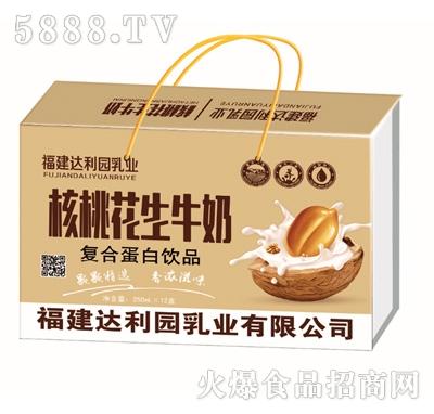 福建达利园乳业核桃花生牛奶250mlx12盒