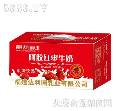福建达利园乳业阿胶红枣牛奶(箱)