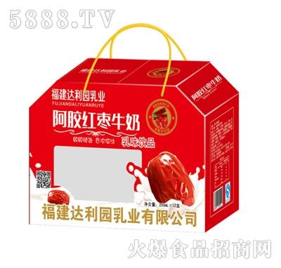 福建达利园乳业阿胶红枣牛奶(礼盒)