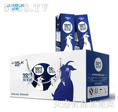 卓牧纯羊奶200mlx10