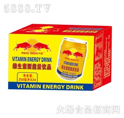 RedGoats维生素型能量饮品250mlx24罐