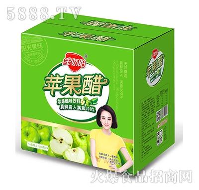 金娇阳苹果醋箱子1.5Lx6瓶