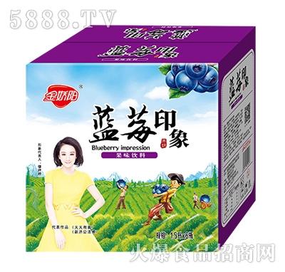 金娇阳蓝莓印象果味饮料高瓶口1.5Lx6瓶