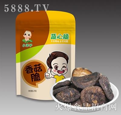 小洋子蔬心脆香菇脆25g