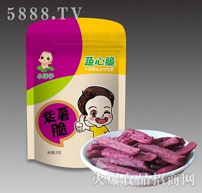 小洋子蔬心脆紫薯脆35g
