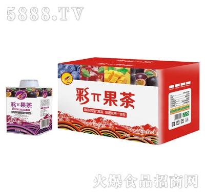彩π果茶百香果茶饮料300mlX15盒