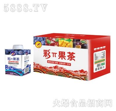 彩π果茶蓝莓茶饮料300mlX15盒