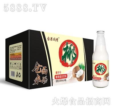 仓西农场椰子汁300mlX24瓶