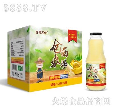 仓西农场香蕉牛奶风味饮料1.25LX6瓶