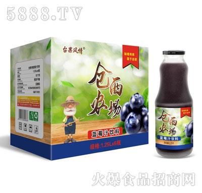 仓西农场蓝莓汁饮料1.25LX6瓶