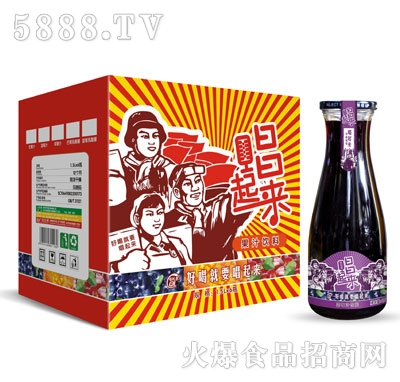 唱起来蓝莓汁1.5LX6瓶
