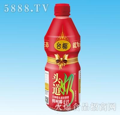 头道奶鲜榨椰子汁1.5L