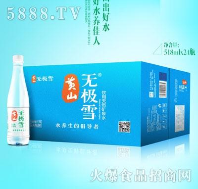 无极雪饮用天然矿泉水518mlX24瓶
