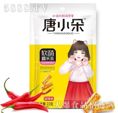 唐小朵软萌糯米条甜辣味22g