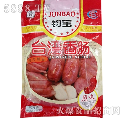 钧宝台湾香肠原味产品图