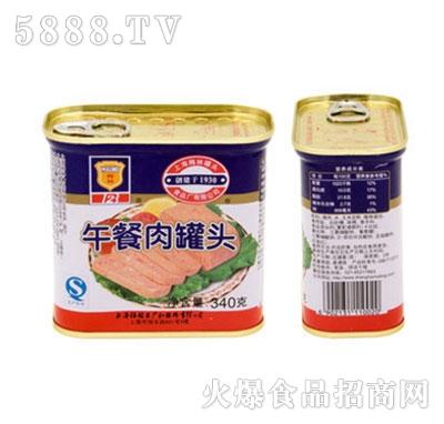 梅林午餐肉罐头340g