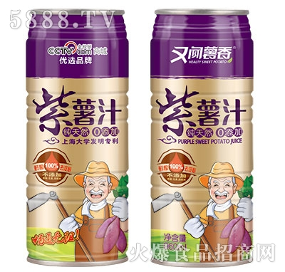 又闻薯香紫薯汁产品图