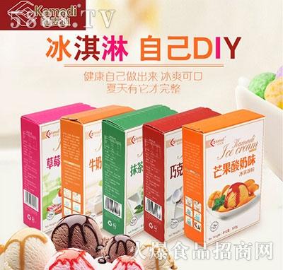 冰淇淋多口味盒装产品图