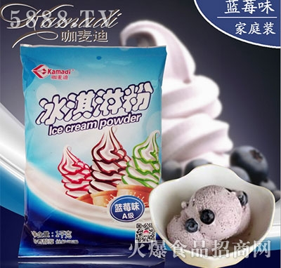 咖麦迪蓝莓味冰淇淋甜筒冰激凌家庭装1000g产品图