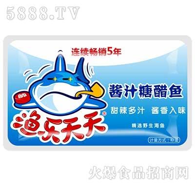 玉峰食品散称酱汁糖醋鱼仔麻辣